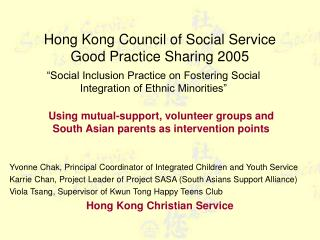 Hong Kong Council of Social Service Good Practice Sharing 2005