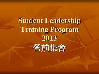 Student Leadership Training Program 2013