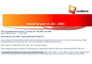 Industrial park of JSC  « ZMZ »