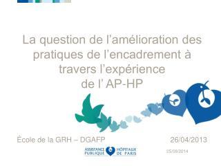 La question de l'amélioration des pratiques de l'encadrement à travers l'expérience  de l' AP-HP