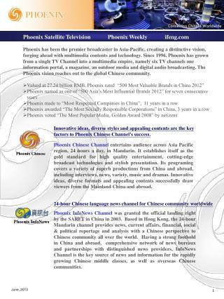 Phoenix Satellite Television            Phoenix Weekly            ifeng