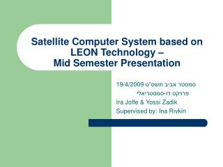 Satellite Computer System based on LEON Technology –  Mid Semester Presentation