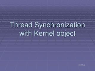 Thread Synchronization with Kernel object