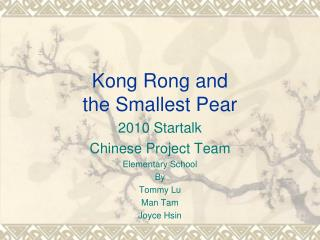 Kong  Rong  and the  S mallest  P ear