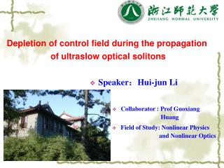 Depletion of control field during the propagation  of ultraslow optical solitons