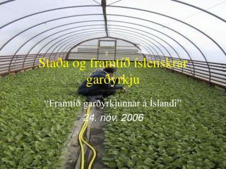 Staða og framtíð íslenskrar garðyrkju