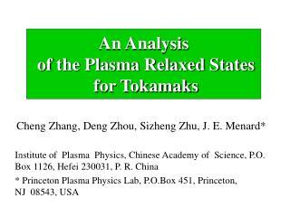 Cheng Zhang, Deng Zhou, Sizheng Zhu, J. E. Menard*