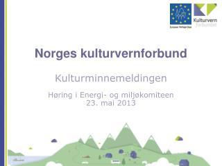 Norges kulturvernforbund