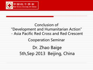 Dr. Zhao Baige 5th, S ep 2013  Beijing, China