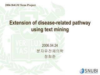 Extension of disease-related pathway using text mining