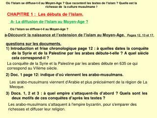 CHAPITRE 1 :  Les débuts de l'Islam.