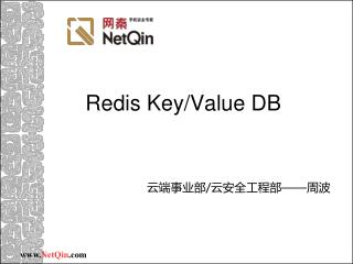 Redis Key/Value DB