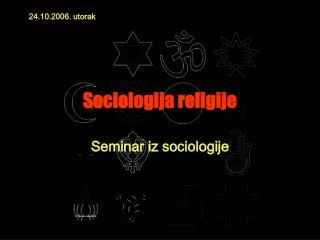 Sociologija religije