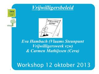 Workshop 12 oktober 2013