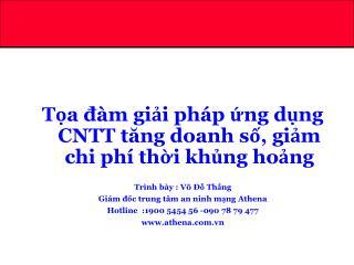 Tọa đàm giải pháp ứng dụng CNTT tăng doanh số, giảm chi phí thời khủng hoảng