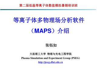 ???????????? ? MAPS ???