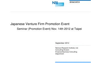 Japanese Venture Firm Promotion Event  Seminar (Promotion Event) Nov. 14th 2012 at Taipei