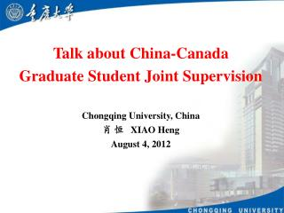 Talk about China-Canada Graduate Student Joint Supervision