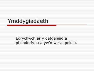 Ymddygiadaeth