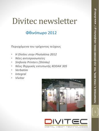Divitec newsletter