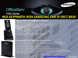 primetechnologies.gr