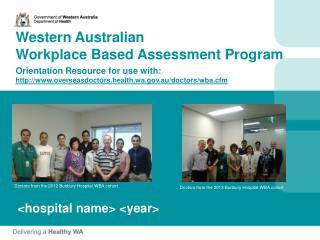 <hospital name> <year>