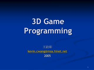 3 D Game Programming