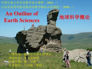 An Outline of Earth Sciences