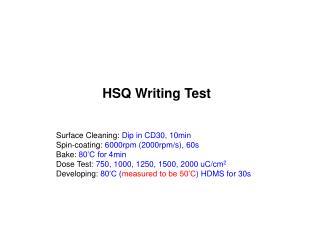 HSQ Writing Test