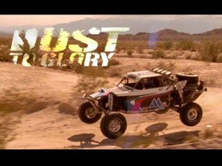 Dust to Glory – Case Study