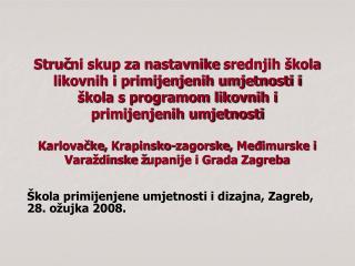 Škola primijenjene umjetnosti i dizajna, Zagreb,  28. ožujka 2008.