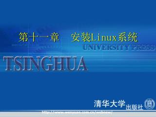 ????  ?? Linux ??