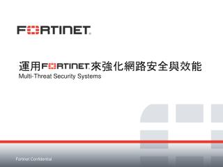 ??                ?????????? Multi-Threat Security Systems