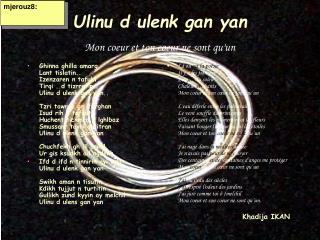 Ulinu d ulenk gan yan Mon coeur et ton coeur ne sont qu'un