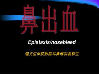 Epistaxis/nosebleed