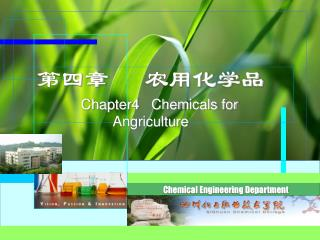 第四章   农用化学品 Chapter4   Chemicals for Angriculture