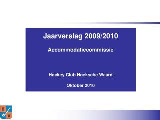 Jaarverslag 2009/2010 Accommodatiecommissie Hockey Club Hoeksche Waard Oktober 2010