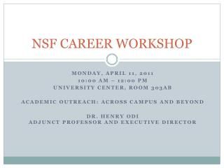 NSF CAREER WORKSHOP