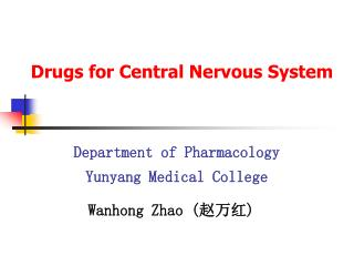 Department of Pharmacology Yunyang Medical College