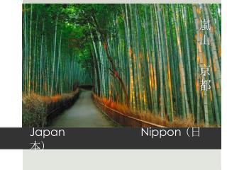 Japan                        Nippon ( 日本 )