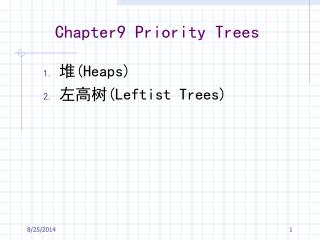 Chapter9 Priority Trees