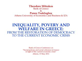 Bank of Greece Conference on