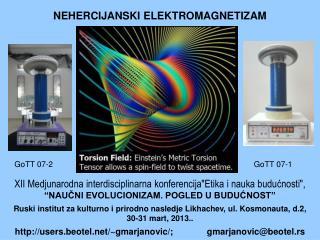 NEHERCIJANSKI ELEKTROMAGNETIZAM