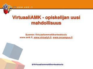 Mikä on VirtuaaliAMK?