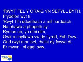 'RWYT FEL Y GRAIG YN SEFYLL BYTH, Ffyddlon wyt ti; 'Rwyt Ti'n ddoethach a mil harddach