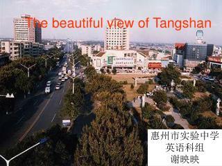 The beautiful view of Tangshan