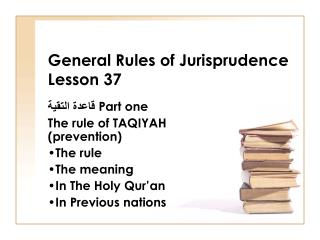 General Rules of Jurisprudence Lesson 37