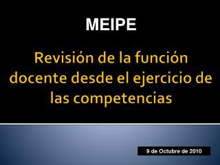 Revisión de la función docente desde el ejercicio de las competencias
