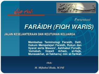 FAR � IDH (FIQH WARIS)