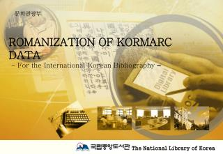 ROMANIZATION OF KORMARC DATA - For the International Korean Bibliography –